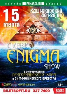 Шоу мировое турне «Classic Enigma Show» - «Классическое шоу Энигма»