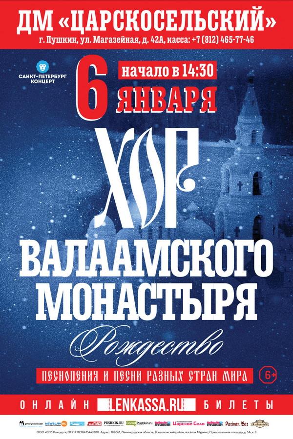 Глобус новокузнецк планета кино афиша цена билета