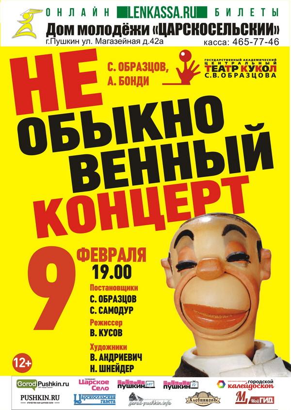 Афиша детских спектаклей гомель