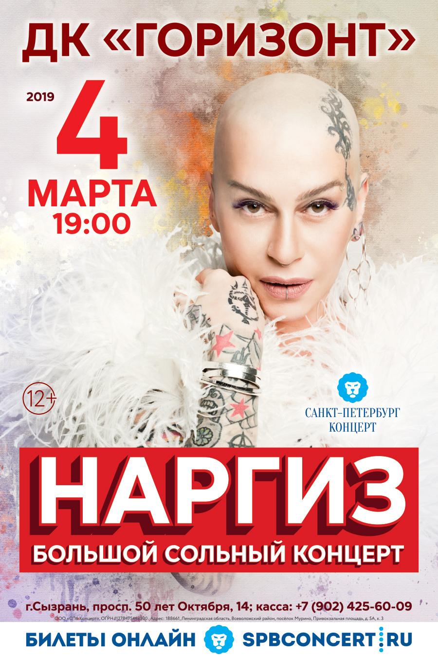 Выпуск билетов на концерт купить билеты на театр теней одесса