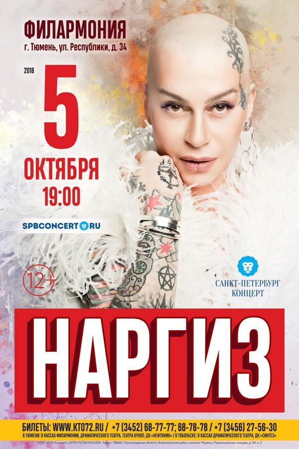 Иркутский театр пилигримов афиша